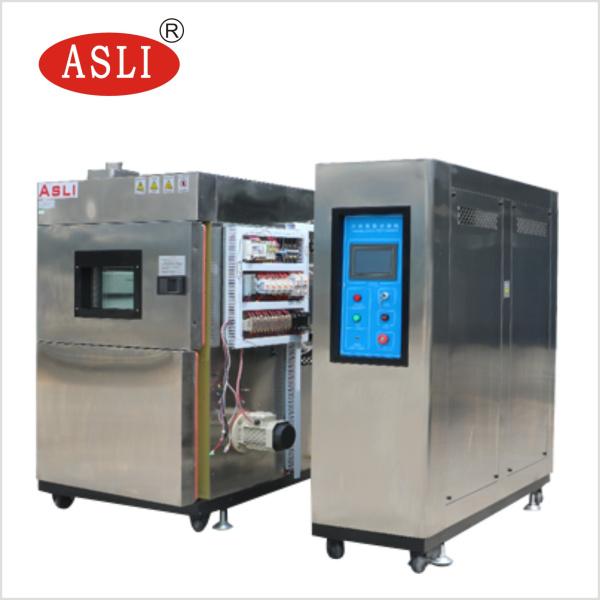 佛山分体式水冷热冲击试验箱 塑胶冷热冲击试验机135021595