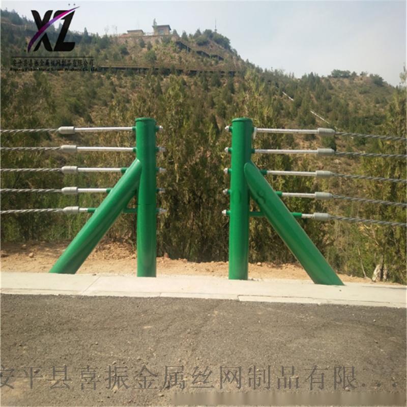 绳索护栏14.png