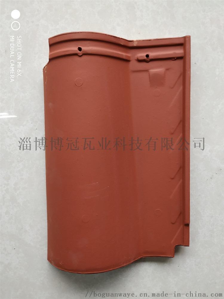 T型法式平板瓦 J型日式和瓦 U型 平板瓦展示135052895