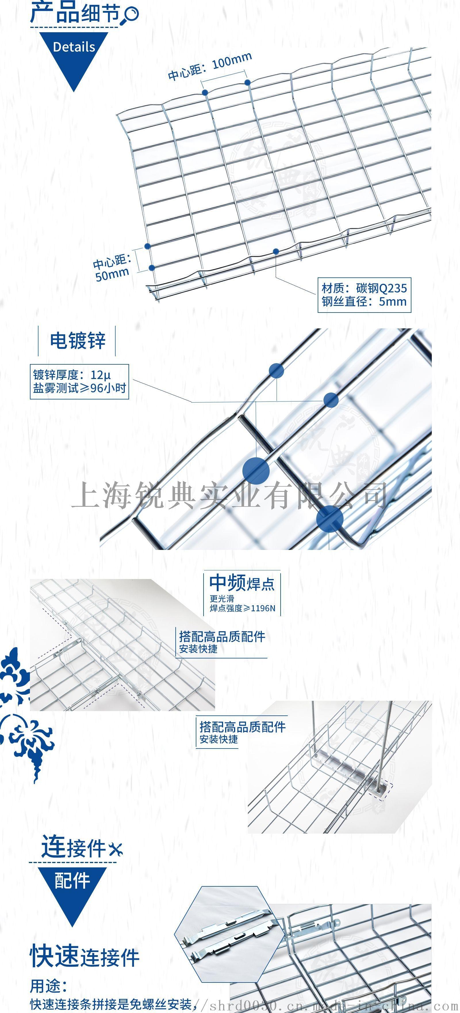不锈钢网格桥架 200*100全国发货 一站式服务118595275