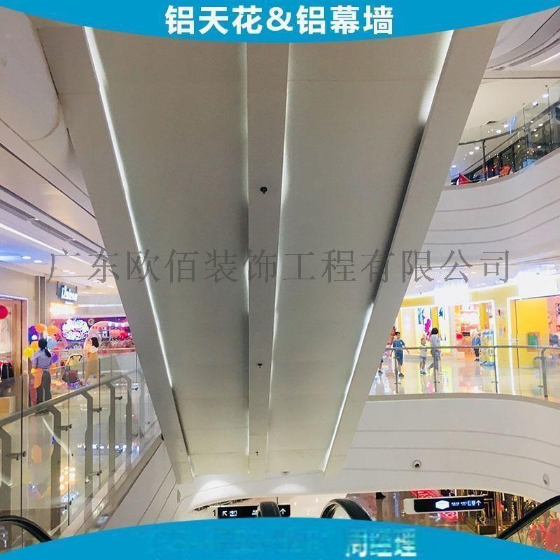 自动扶梯装饰喷涂铝单板 商场扶梯造型装饰哑白色冲孔铝单板101485395