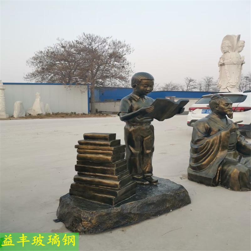 梅州玻璃钢人物雕塑 纪念广场仿铜雕塑956115735