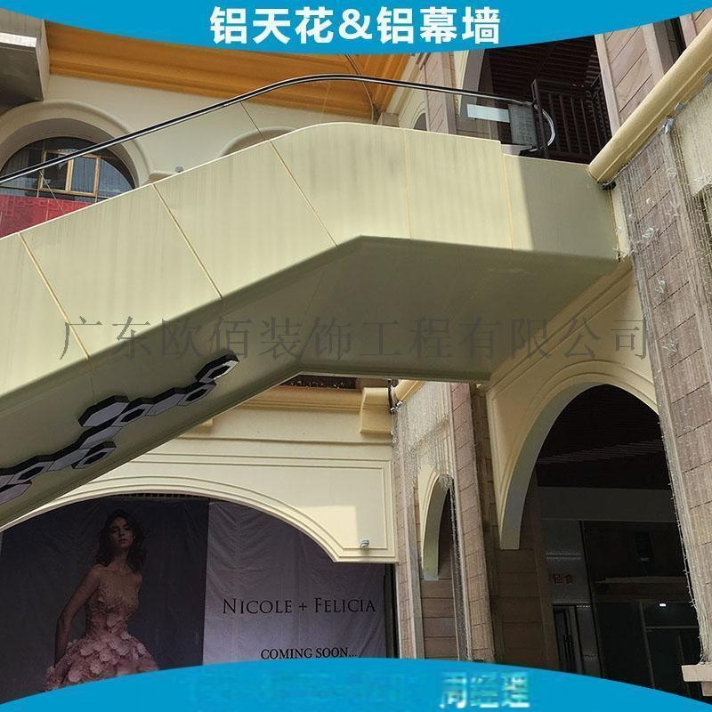 自动扶梯装饰喷涂铝单板 商场扶梯造型装饰哑白色冲孔铝单板101485595