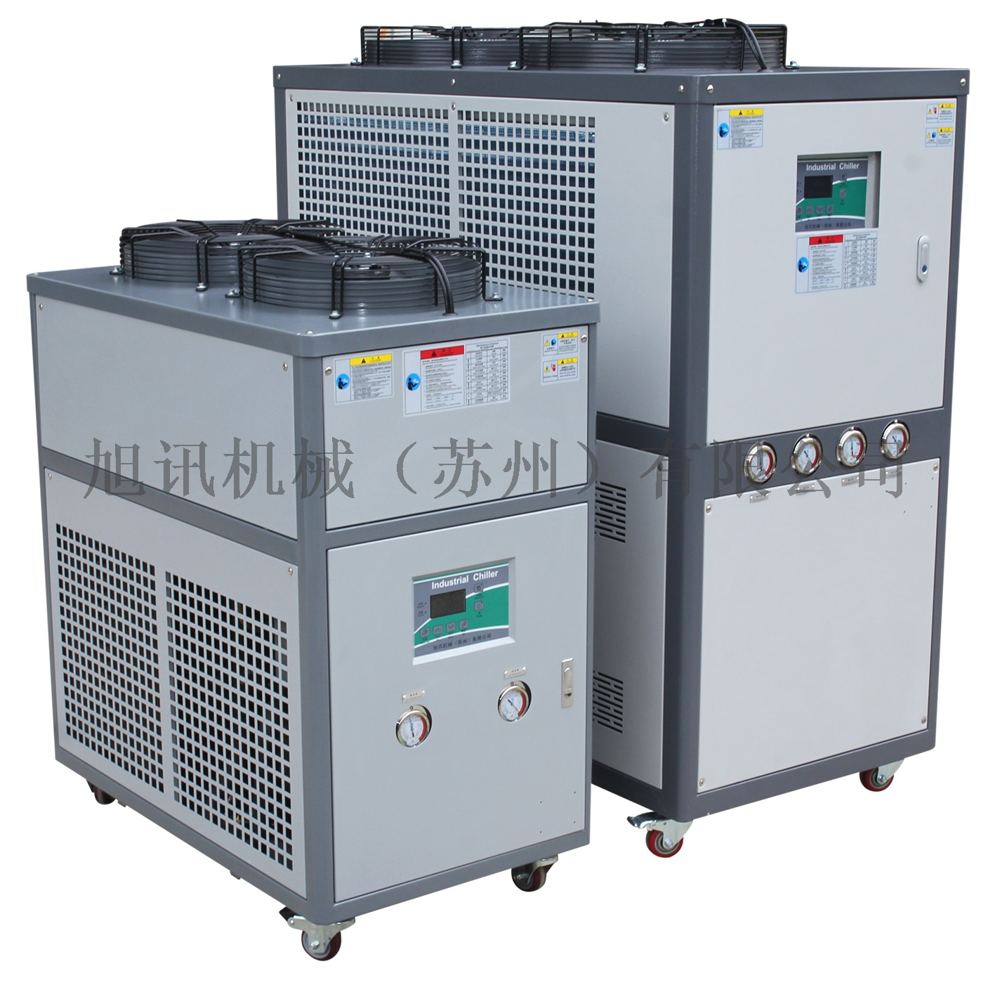 小型冷水机厂家 苏州节能环保冷水机厂家120406525