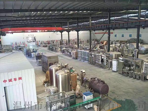 6000瓶飲料灌裝生產線 成套果蔬飲料加工設備107722402
