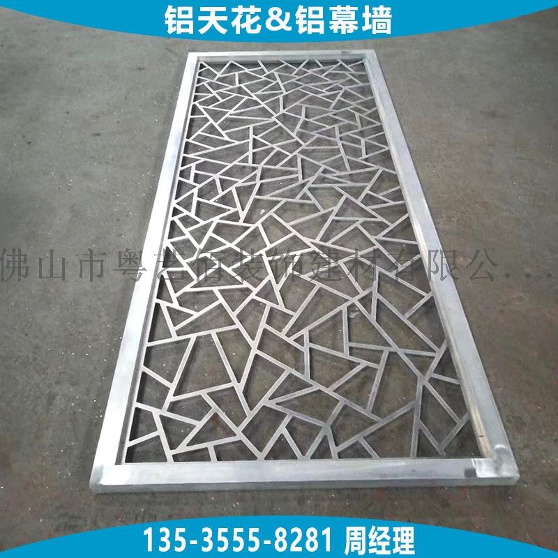 铝窗花-3-29 (10).jpg