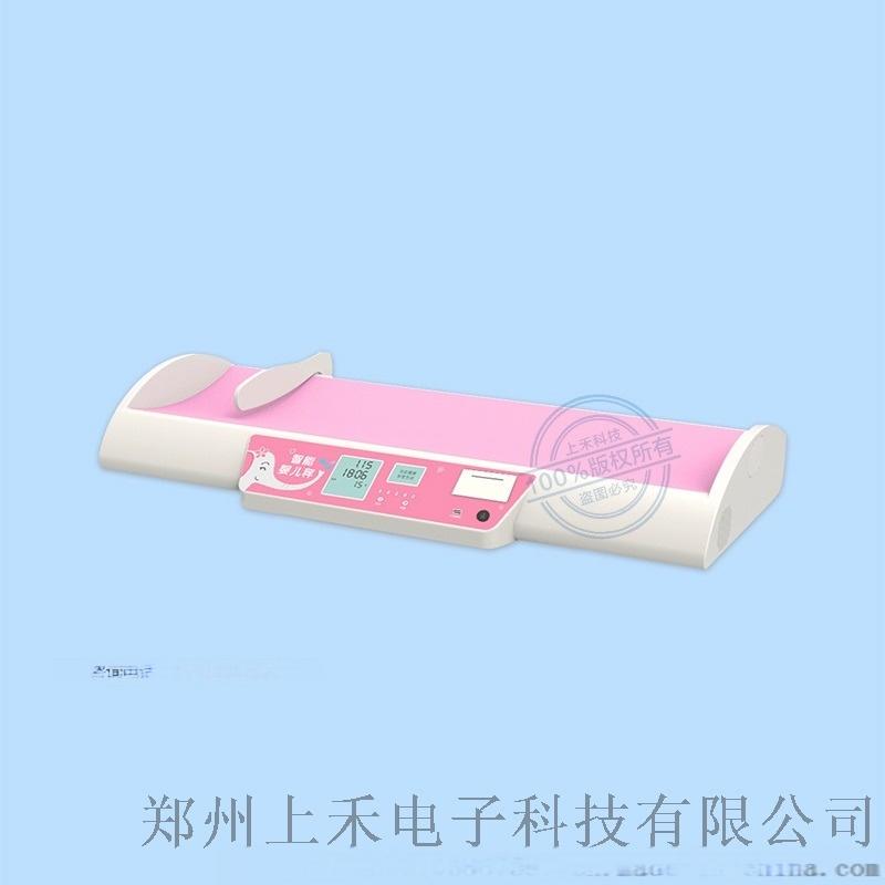婴儿电子身高体重测量仪厂家 婴儿医用测量仪809628212