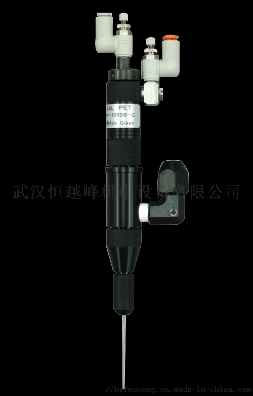 BP-105DS-C.png