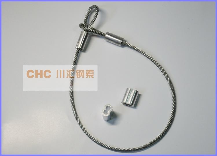 供应压制钢丝绳索具,工业用压制钢索39884732