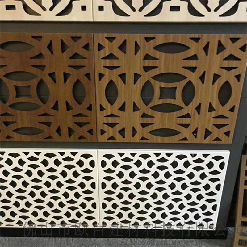 上海山水画图案铝单板 企业铝单板文化墙818605365