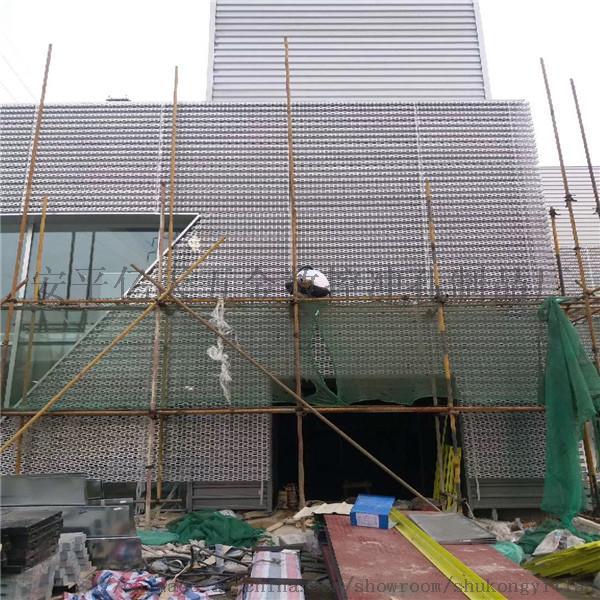 外墙装饰板-奥迪外墙穿孔铝板时尚新领域98431702