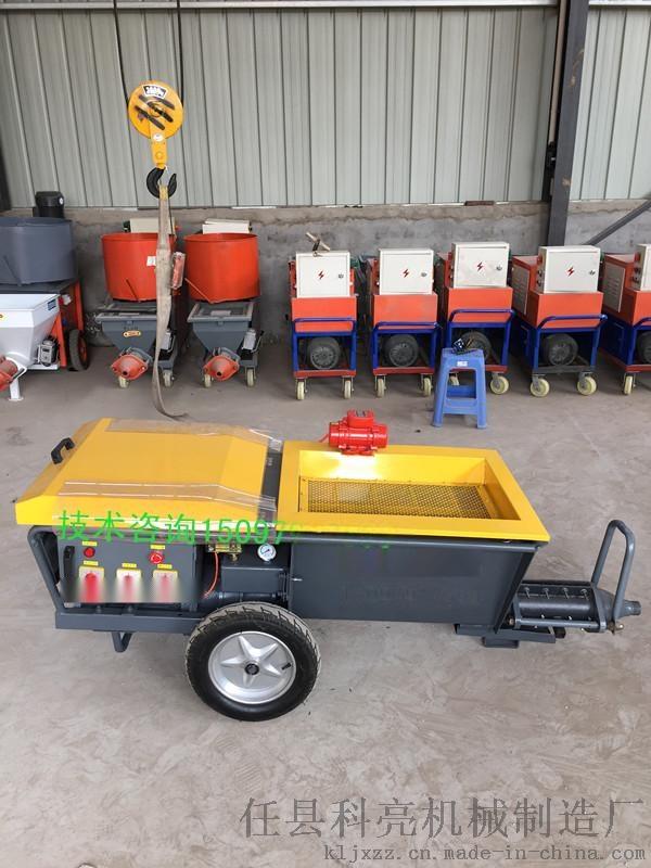 多功能水泥喷浆机一台机器就可以完成相应的工作38837722