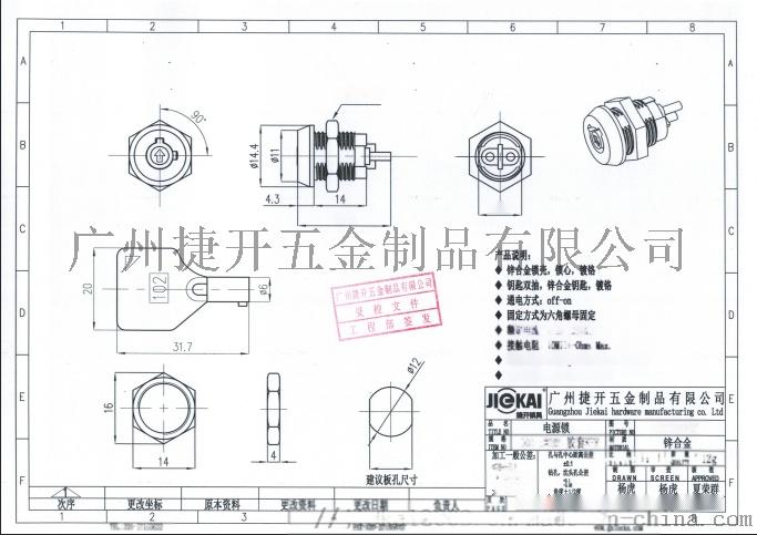 JK001-2.png