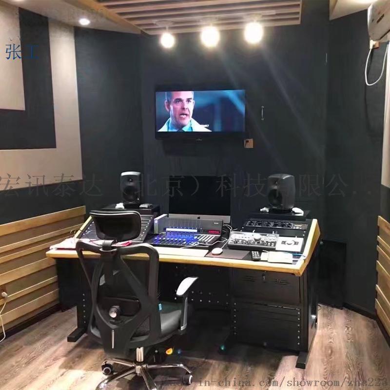 上海录音棚工作台,私人订制770756145