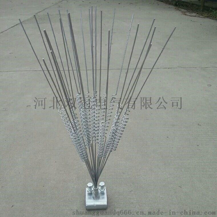 c7504