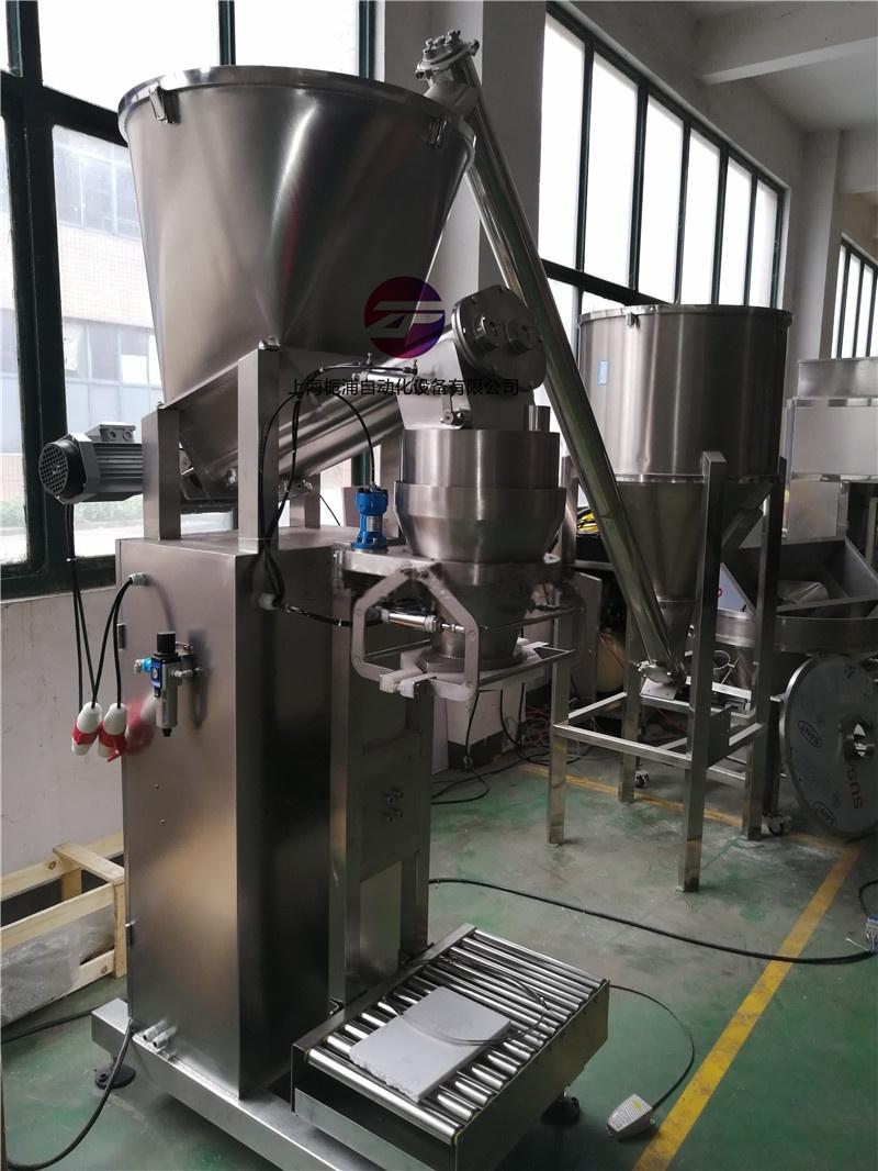 粉末包装机,粉剂包装机,粉末罐装生产线41000682
