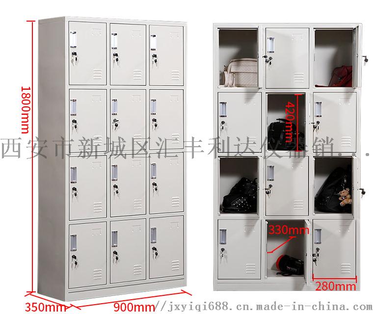西安哪里有卖十六门 衣柜13772489292799574135