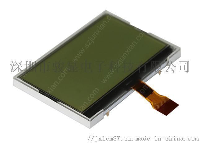 JM12864C08灰屏 阿里淘寶 645乘 4.jpg