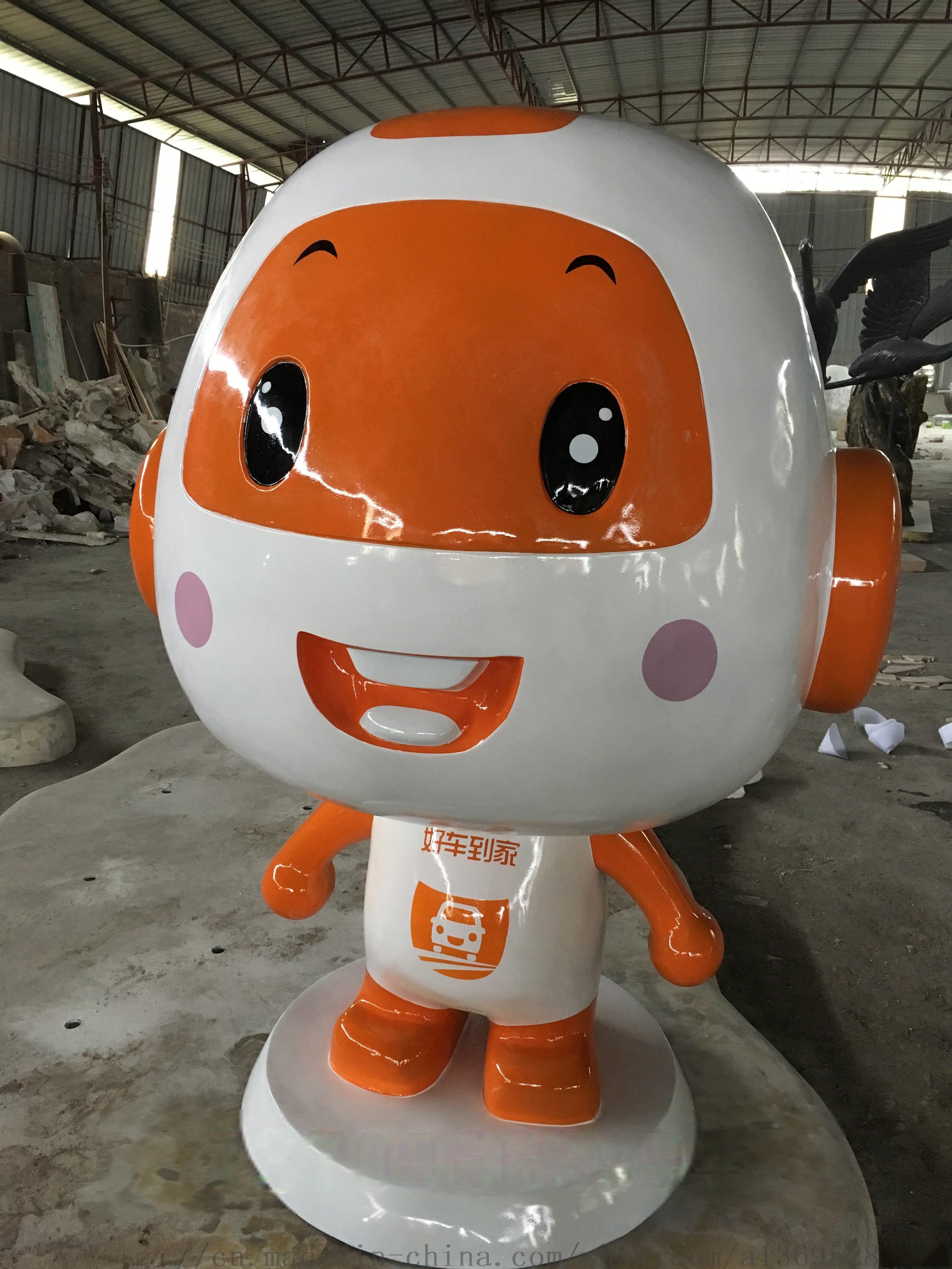 廠家定製玻璃鋼卡通動物雕塑91313255