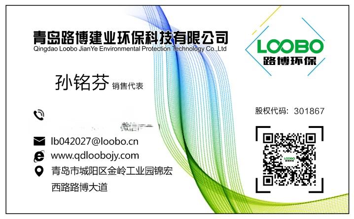 LB-6120綜合大氣採樣器的作用85760132