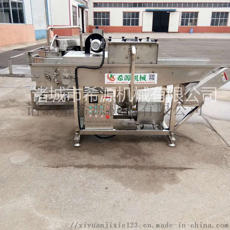酥肉上浆机 连续式酥肉油炸机  酥肉浸浆机器67124602