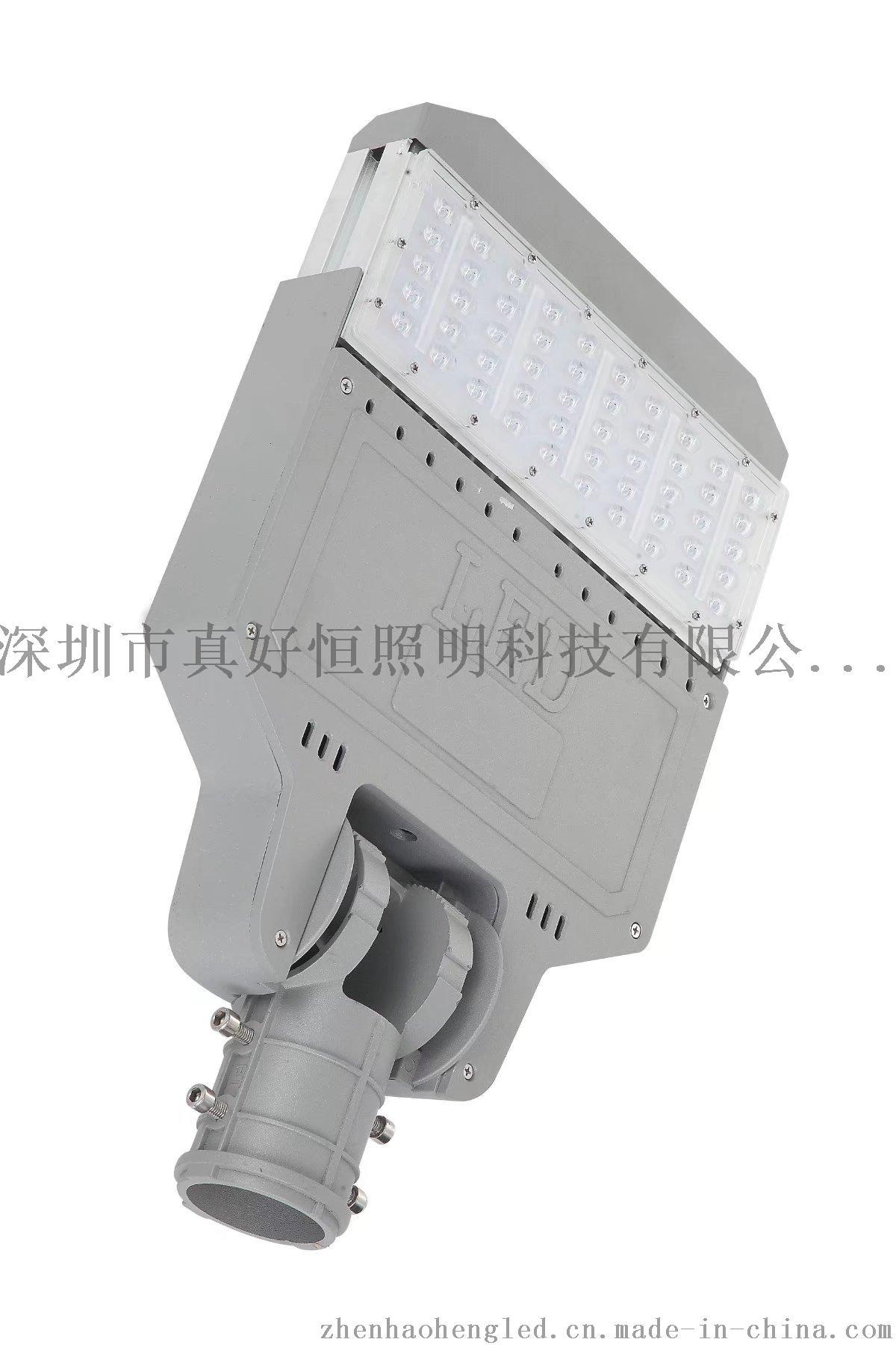 好恒照明LED路易之光模组路灯50 100 150 200W模组隧道灯 泛光灯 道路灯 球场灯 LED户外照明专家 厂家直销758123165