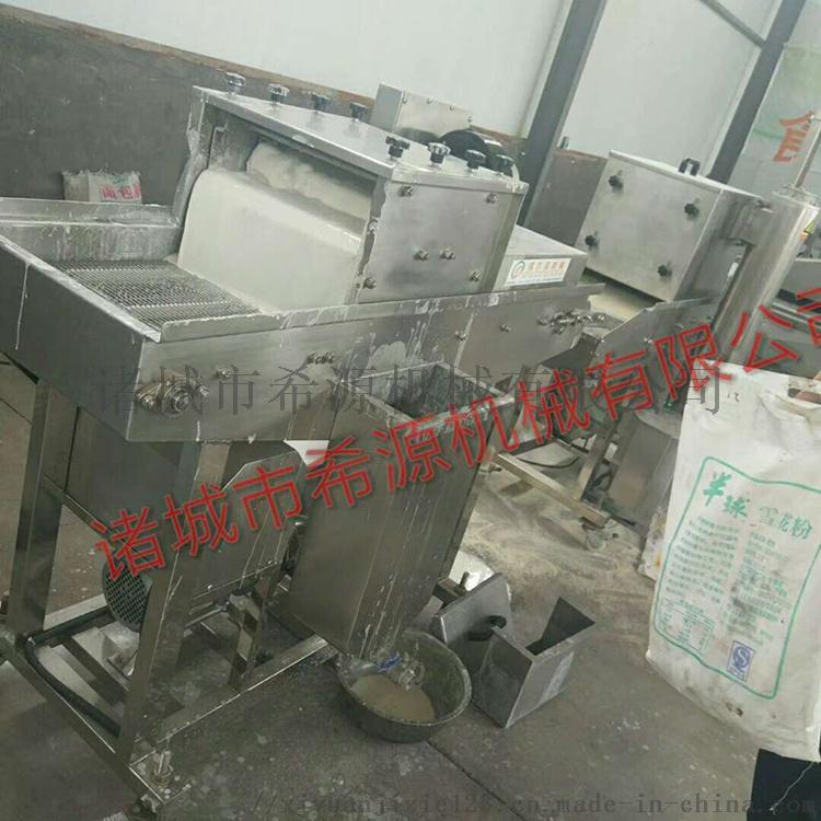 酥肉上浆机 连续式酥肉油炸机  酥肉浸浆机器67124582
