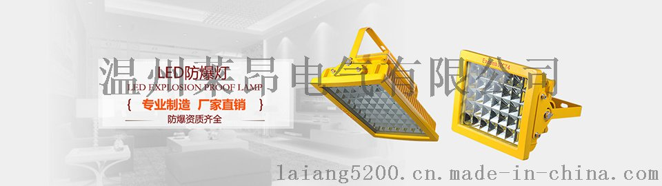 GAD105/信號手電/袖珍信號燈/微型信號燈43805712