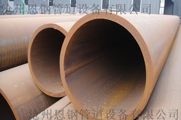 Q235B直缝钢管、Q345B直缝钢管791443545