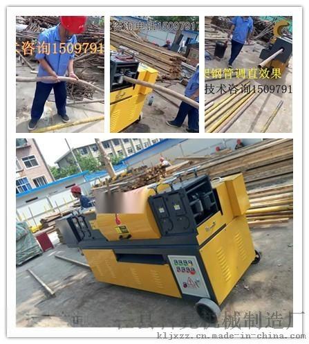 河北钢管调直除锈刷漆机是蔬菜大棚钢管的专用保养机械40959512