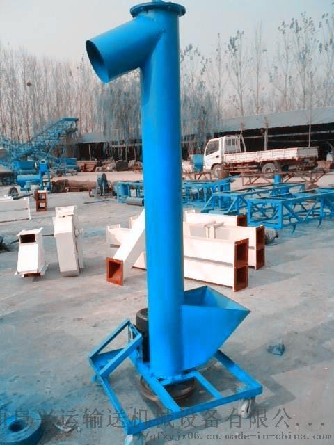 砂子上料机 垂直上料机定制  立式碳钢管提升机55395362