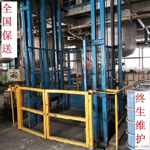 倉庫貨梯廠家湛江茂名陽江珠海倉庫用液壓升降貨梯定製772651322