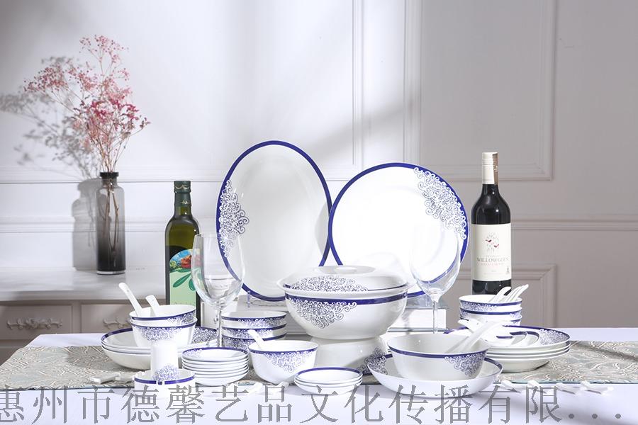 精美陶瓷食具-藍色愛情海系列800236235