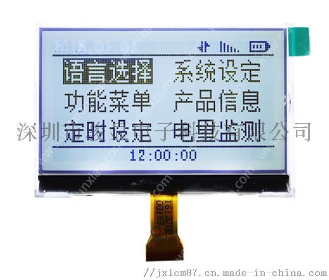 JM12864C08灰屏 阿里淘寶 645乘 1(1).jpg