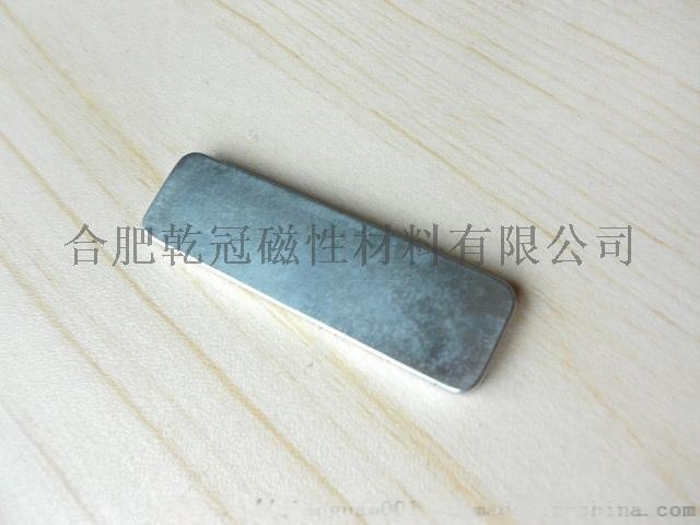圆形磁铁 包装磁铁   力磁铁 D20*5106291665