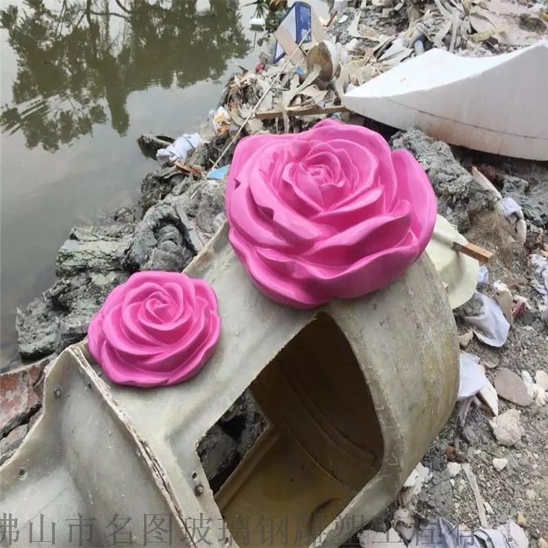 揭阳玻璃钢玫瑰花造型雕塑室内美陈装饰116069435
