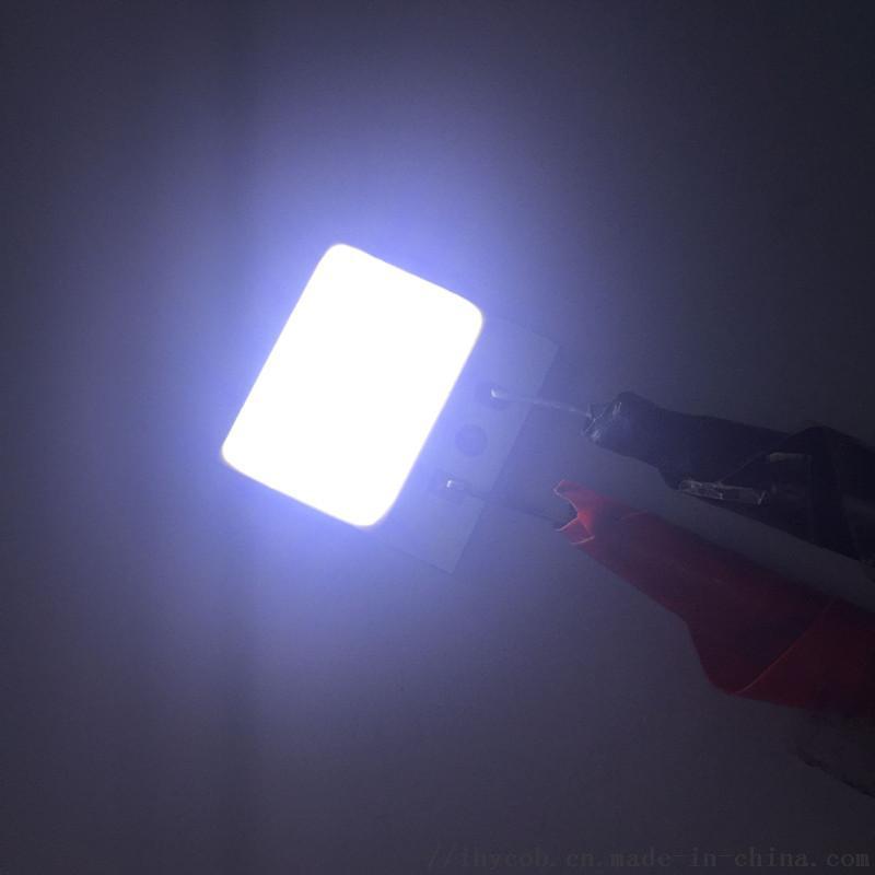 led缝纫机灯cob光源缝纫机衣车灯缝纫机工作灯827609255