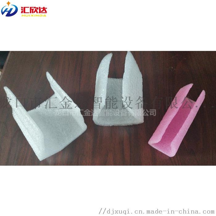 匯欣達供應新型珍珠棉異型材發泡機 異型材設備821258892
