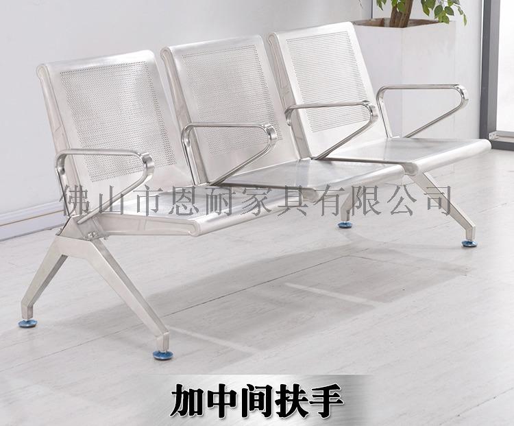 不锈钢机场椅-不锈钢输液椅-休息连排公共座椅134436445