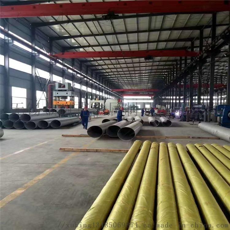 非标可定制耐腐蚀性超大口径201不锈钢焊管126532052
