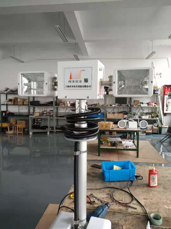 上海河圣BSD-18-300LED车载升降泛光灯108412722
