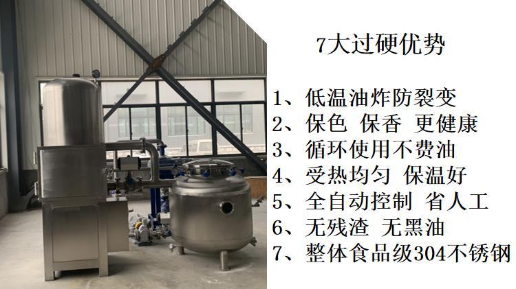 小酥肉生产加工流水线 油炸肉肉脂渣全套生产线130473622