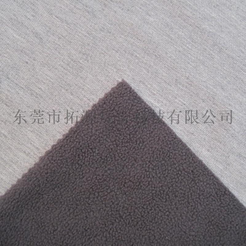 灰針織布複合搖粒絨.jpg