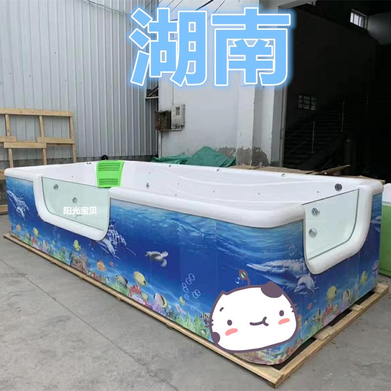長沙陽光寶貝嬰幼兒游泳池公司131161545