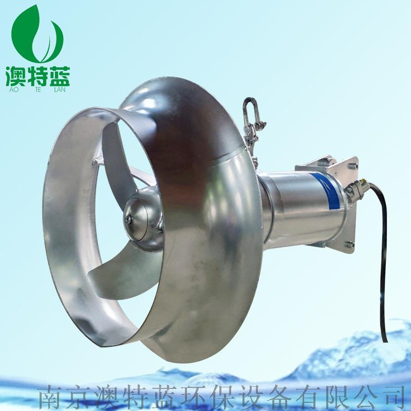 带导流罩不锈钢潜水搅拌机推流机厂家838303695