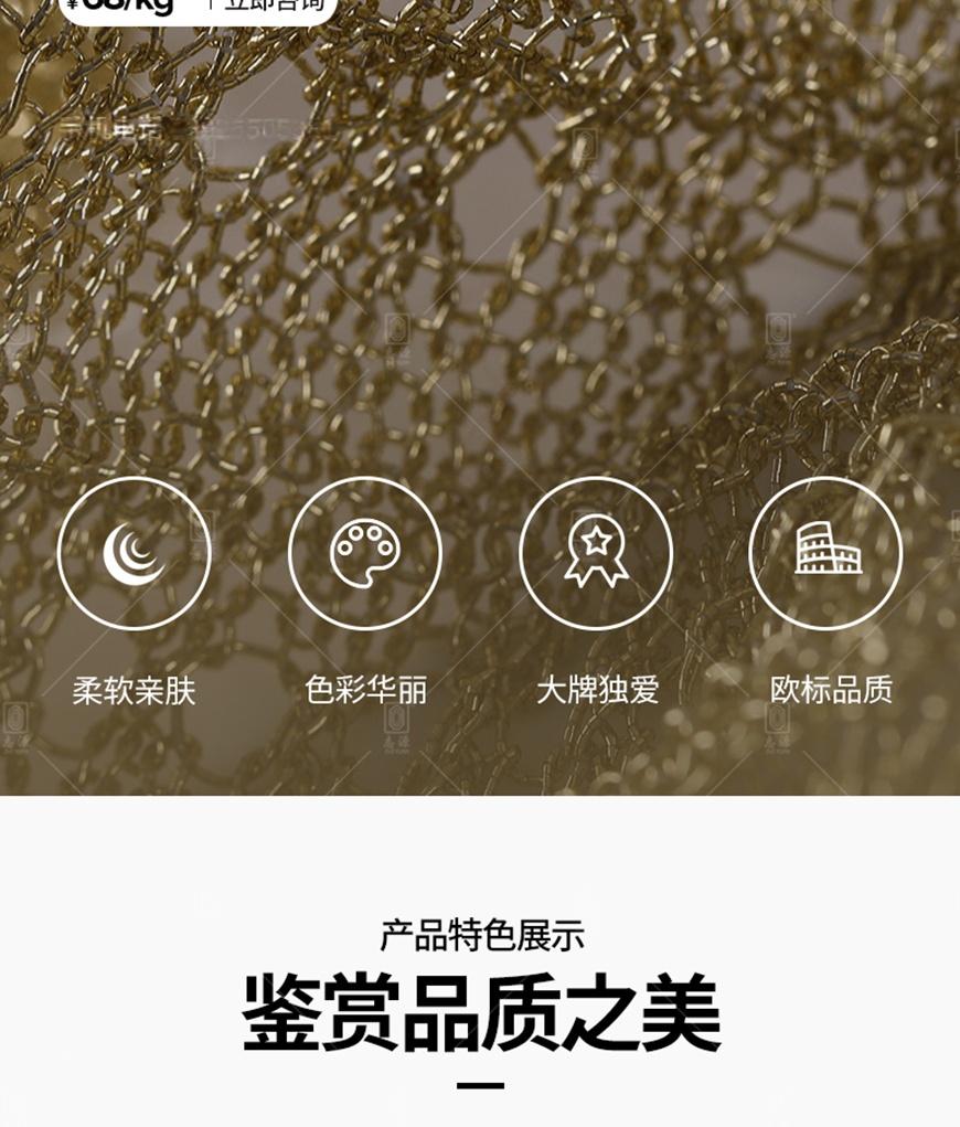 特种双包金银线详情_02.jpg