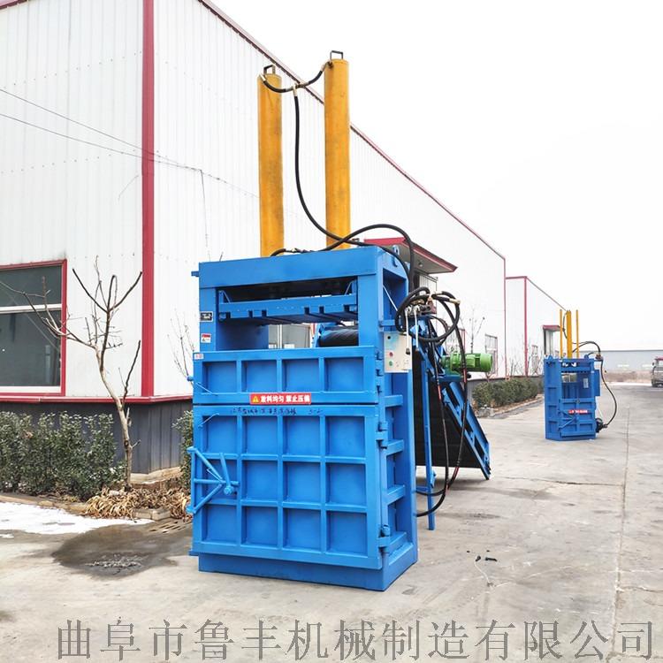 40吨大棚薄膜打包机吨袋立式打包机欢迎来电100784902