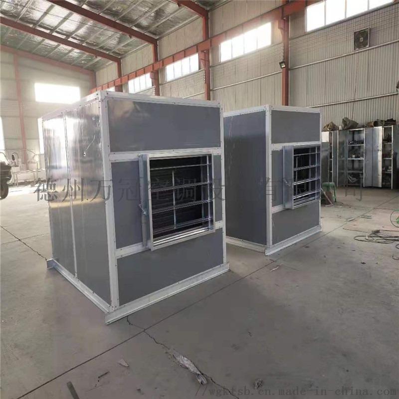 礦井電加熱式熱風機組     井口蒸汽式熱風機組831892262