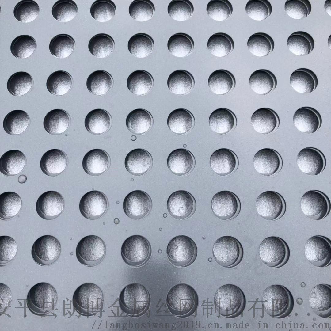 定製多孔板裝飾幕牆鋁板衝孔網噴塑折彎衝孔板按需生產812479712