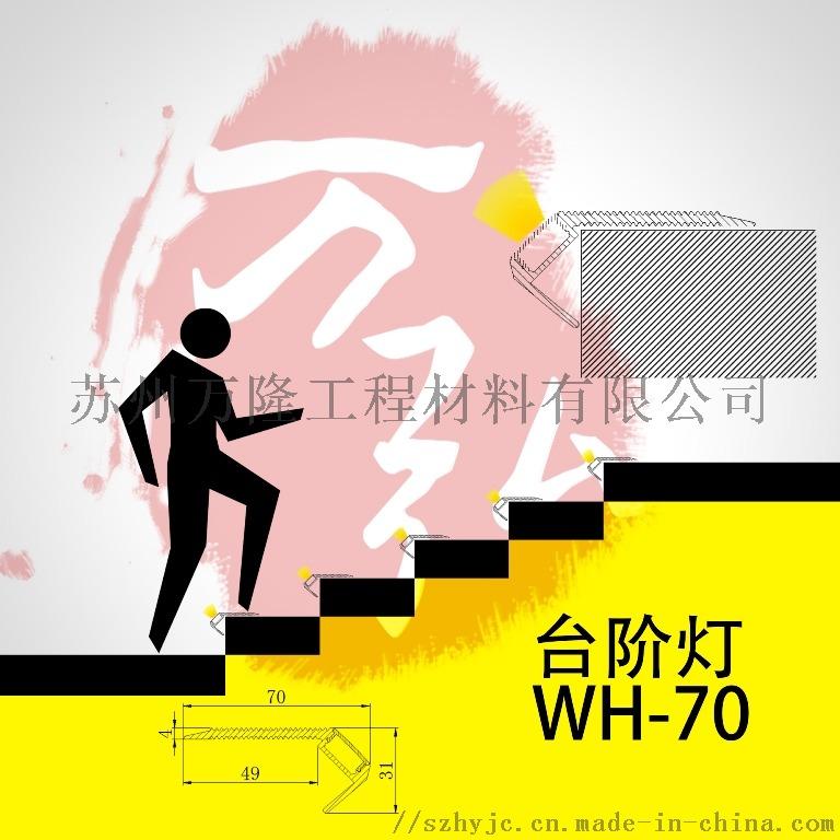 wh70.jpg